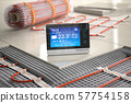 Underfloor heating. Heating climat control 57754158
