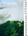 Power Line Pylon On Peak Of Mountain With Stormy Weather 57755697