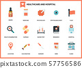 Hospital icons set for business 57756586