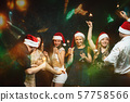 Happy people celebrating New Year together 57758566