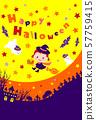 萬聖節女巫滿月明信片 57759415