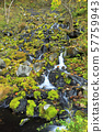 October Onneto Yunotaki Waterfall 57759943