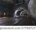 [Aomori Prefecture] Seikan Tunnel mine (near the Tatsuhikikoen experience mine station) 57760727