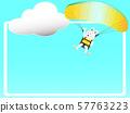 스카이 스포츠를 즐기는 동물들 57763223