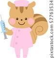 다람쥐의 의사 7 57763534