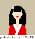 Asian woman portrait for your design 57765497