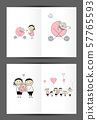 Newborn postcard, cover and inside page. Design 57765593