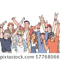 Cartoon crowd of people at music festival or rock concert 57768066