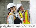 建造場所房地產建築學建築 57769531
