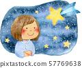 หญิงสาวมองที่ดาวตก 57769638