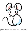 cute, mouse, sexagenary cycle 57770053