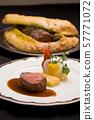 烤牛肉 57771072