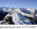 Winter scenic landscape in the italian Alps with 57773467