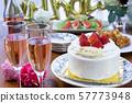 딸기 생일 케이크 57773948