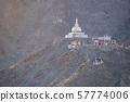 Shanti Stupa on a hilltop in Leh Ladakh 57774006