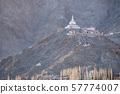 Shanti Stupa on a hilltop in Leh Ladakh 57774007