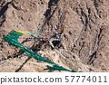 Colorful tibetan prayer flags on rock mountain in 57774011