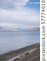 Pangong Lake with rocky mountains situated on the 57774016