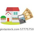 주택 작가 일러스트 하우스 마이 홈 심플 돈 계산기 57775750