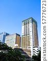 타워 아파트의 도시 풍경 57776723