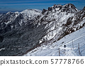 登山者登上Bunsaburo並享有八嶽山脈,橫岳和碘岳的景色 57778766