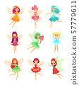 Cartoon fairy girls. Cute fairies dancing in colorful dresses. Magic flying little creatures 57779611