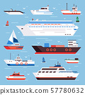 Sea ships. Cartoon boat powerboat cruise liner navy shipping ship and fishing boats isolated front 57780632