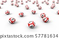 re lotery balls stack.isolated on white. random 57781634