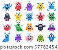 Cute cartoon monsters. Comic halloween joyful monster characters. Funny devil, ugly alien and smile 57782454