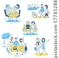 휴일의 생활 장면 세트 블루 57783288