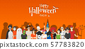 Happy Halloween , group of teens in Halloween costume concept standing together on brick wall background 57783820