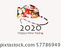 新年賀卡2020 57786949