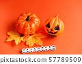Halloween background orange decorated holidays 57789509