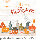 Happy Halloween square banner template, flyer, postcard, letter. 57789953