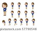 폴로 셔츠 여성 - 전신 15 포즈 57790548