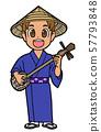 冲绳宏cer男孩 57793848
