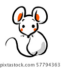 cute, mouse, sexagenary cycle 57794363