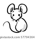cute, mouse, sexagenary cycle 57794364