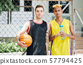 Young basketball players 57794425
