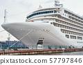 White cruis ship liner docked in port 57797846