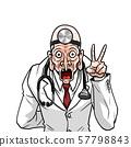 白大褂醫生左cho片右老人老師醫生的情感表達 57798843