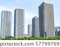 타워 아파트 늘어선 도시 풍경 57799709