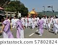 Waka Festival Wakayama 57802824
