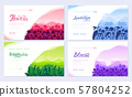 Beautiful flowers on the mountainside vector brochure cards set. Summer nature template of flyear 57804252
