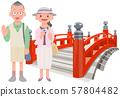 Senior Travel Harimaya Bridge 57804482