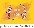 Colourful Koi Carp Fishes illustration graphic 57809114