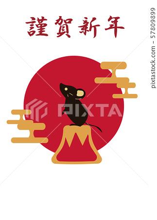 2020童年日本現代優雅的新年賀卡明信片模板垂直紅黑金 57809899