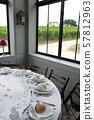 Dining room 57812963