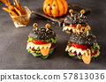 Burger monster for Halloween celebration on dark 57813036