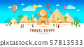 Egypt travel people vector. Pyramid traditional  57813533